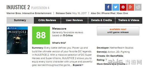 各媒体给出的不义联盟2游戏评分图片2