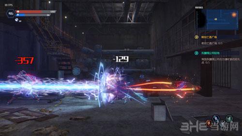 光明重影游戏战斗图片3