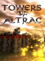奥崔克之塔:史诗塔防战(Towers of Altrac: Epic defense battles)PC版