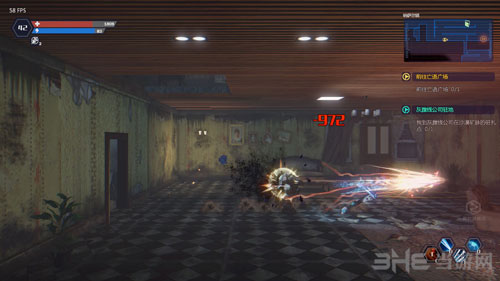 光明重影游戏图片2