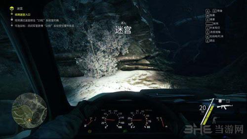 狙击手:幽灵战士3图片1