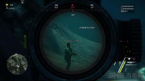狙击手:幽灵战士3图片8
