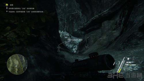 狙击手:幽灵战士3图片5