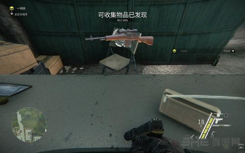 狙击手:幽灵战士3图片4