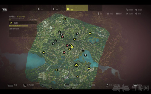 狙击手:幽灵战士3图片9