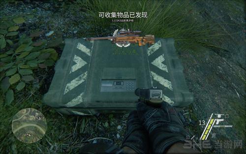 狙击手:幽灵战士3图片11