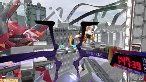 VR版初号机1