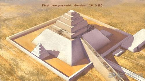 埃及古国游戏截图4