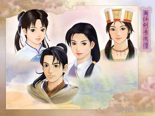 仙剑游戏截图1