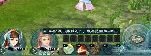 幻想三国志5战斗系统展示图片2