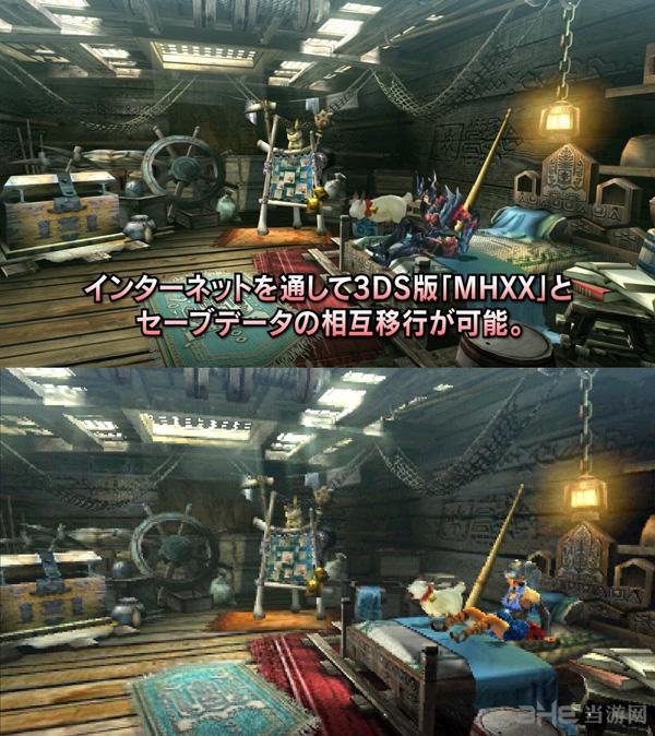 怪物猎人XXNS版与3DS版画面对比1