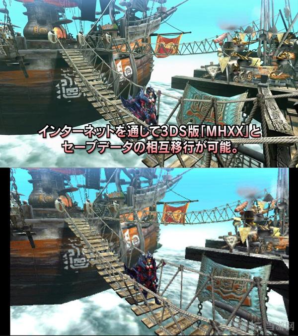 怪物猎人XXNS版与3DS版画面对比4