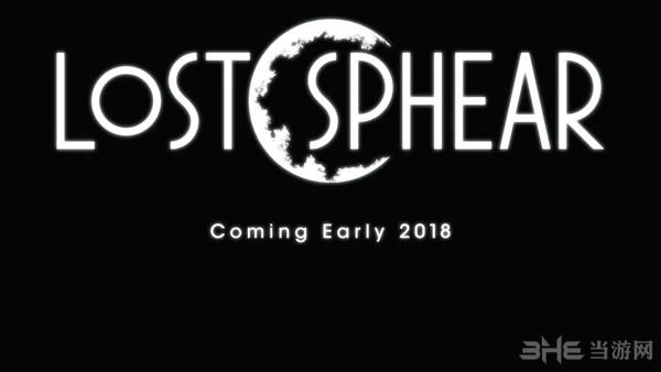 lost sphear视频截图1