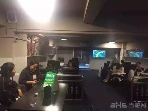 手游网吧2