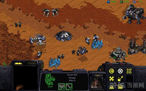 星际争霸游戏截图1