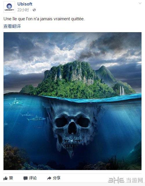 孤岛惊魂游戏图片2