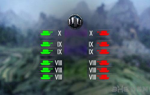 坦克世界游戏图片3