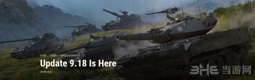 坦克世界游戏图片5