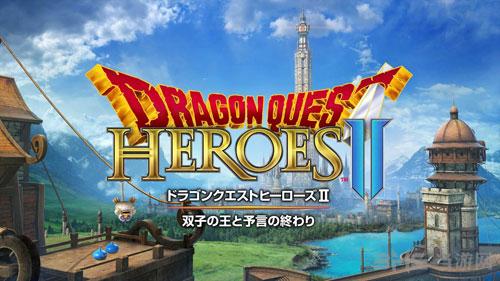勇者斗恶龙英雄2游戏海报