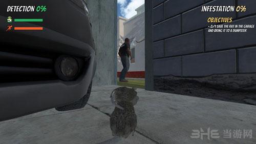 老鼠模拟器游戏截图2