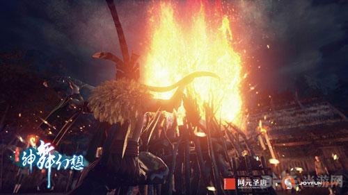 神舞幻想最新游戏截图2