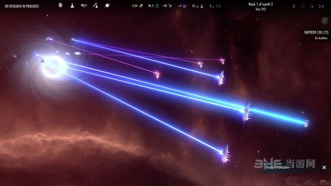 仙女座的黎明截图0