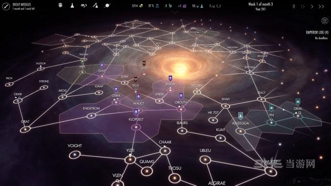 仙女座的黎明截图6