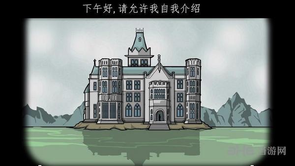 锈湖旅馆汉化版截图3