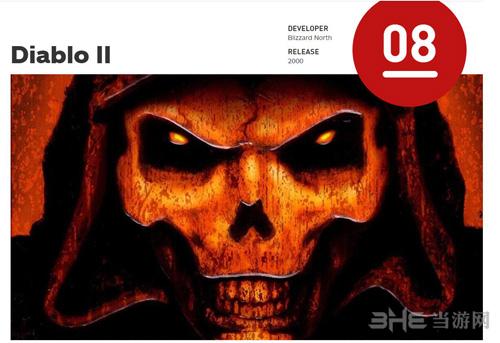 暗黑破坏神2游戏封面1
