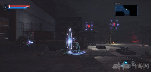 光明重影游戏截图4