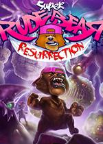 超级路德比尔复活了(Super Rude Bear Resurrection)PC硬盘版
