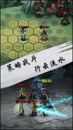 汉家江湖九游版截图2