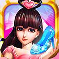 叶罗丽公主水晶鞋 安卓版v1.0.1