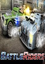 战斗骑手(Battle Riders)硬盘版