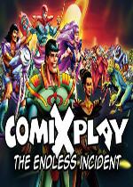 漫画游戏#1:无尽的事端(ComixPlay #1: The Endless Incident)硬盘版