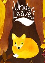 树叶之下(Under Leaves)硬盘版