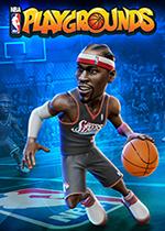 NBA游乐场(NBA Playgrounds)中文版v1.3