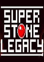 超级石头遗产(Super Stone Legacy)硬盘版