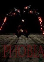 恐怖症(Phobia)PC硬盘版