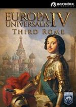 欧陆风云4:第三罗马(Europa Universalis IV: Third Rome)PC硬盘版