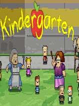 幼儿园(Kindergarten)PC汉化中文版v1.2