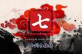 大宇董事长涂俊光称《仙剑7》投资超过三亿新台币