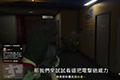 GTA5侠盗猎车手5军火贸易DLC电击炮获得攻