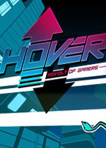 悬空:玩家的反抗(Hover : Revolt Of Gamers)PC硬盘版
