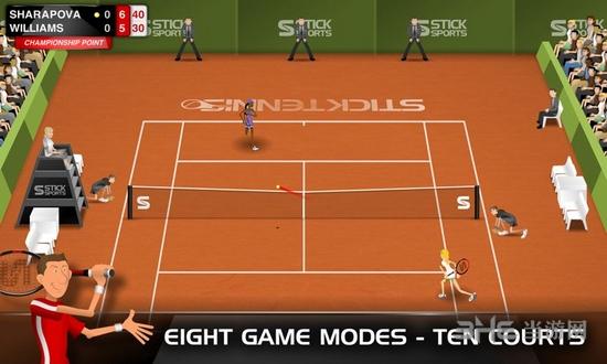 Stick Tennis破解版截图0