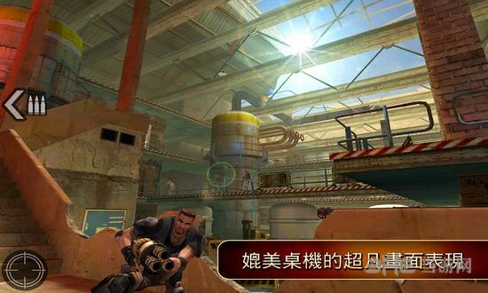 火线指令中文破解版截图4