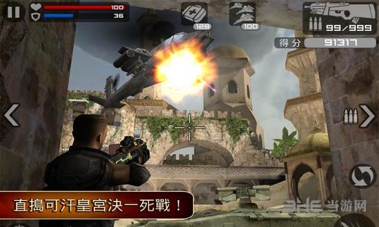 火线指令中文破解版截图1