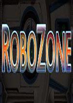 坦克机器人(RoboZone)PC硬盘版
