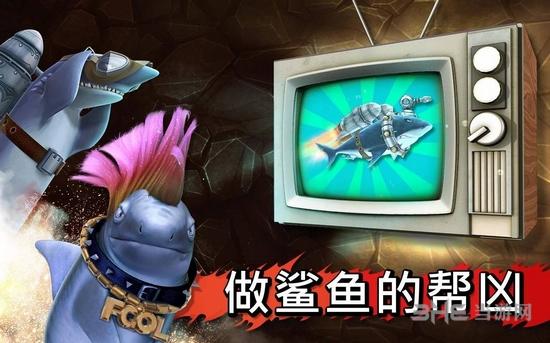 ��I的��~(yu)�M化破(po)解版(ban)截�D0