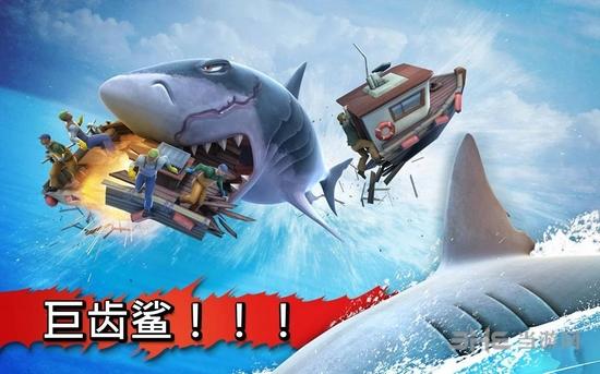 饥饿的鲨鱼进化破解版截图4